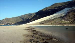 Delisha beach, Socotra