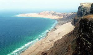 Ras Erissel, Socotra, Yemen