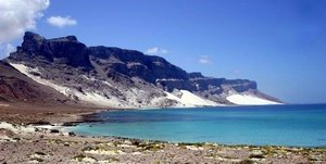 View from ras Erissel, Socotra, Yemen