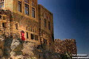 Горный  Йемен