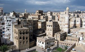 Sanaa, Old City, Yemen