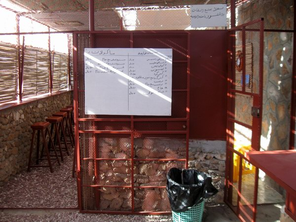 Наш новый проект - ресторан на Сокотре