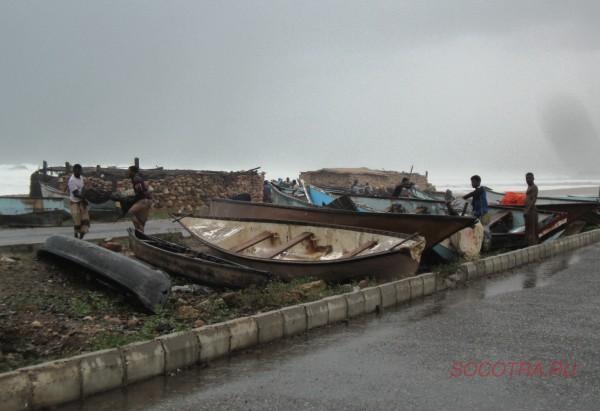 Cyclone Chapala near Socotra