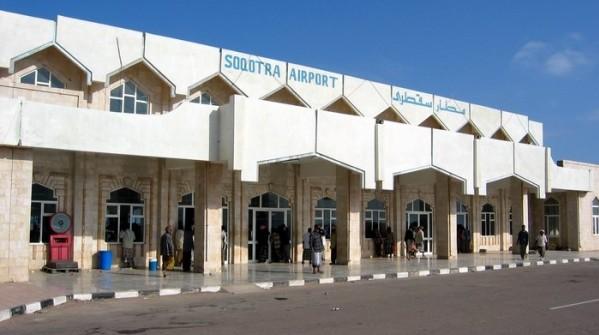 Аэропорт острова Сокотра