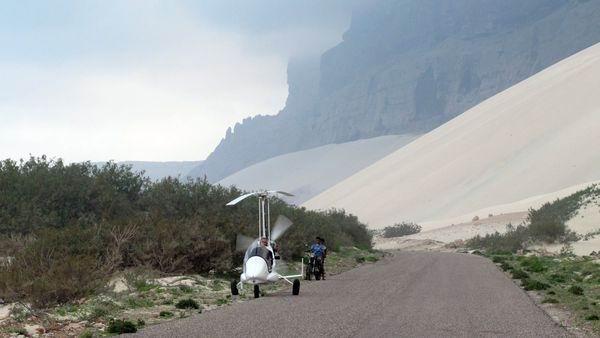 Вертолет на Сокотре (Heli on Socotra)